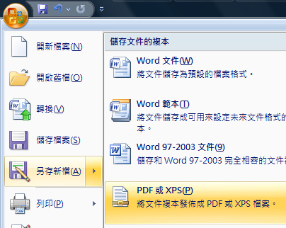 how d i save as a pdf