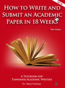 How to Write and Submit an Academic Paper in 18 weeks