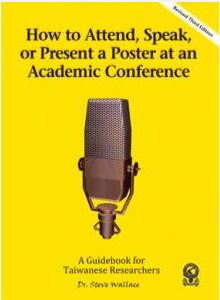 How to attend, speak or present a poster at an academic conference