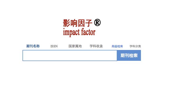 impact-factor