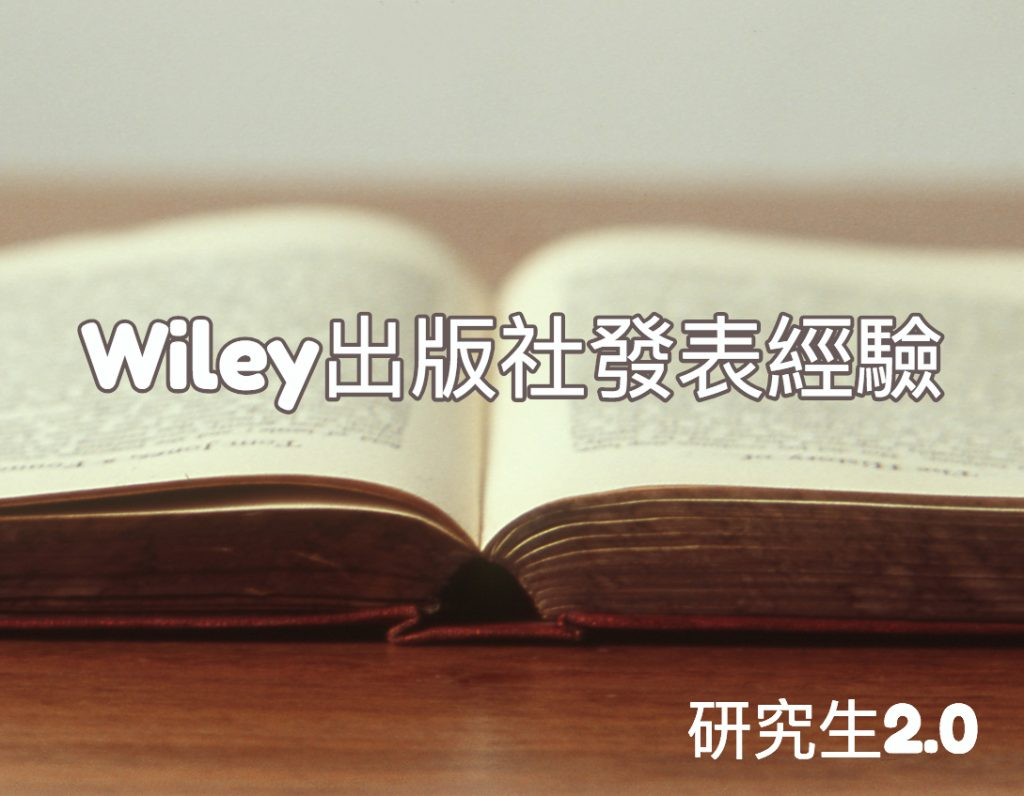 wiley-experience